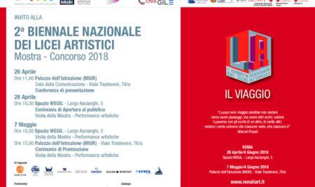 """IL LICEO Artistico-Musicale """"SIMONE-DURANO"""" di Brindisi sarà presente all'inaugurazione della 2 Biennale Nazionale dei Licei Artistici – 28 Aprile 2018 ROMA"""